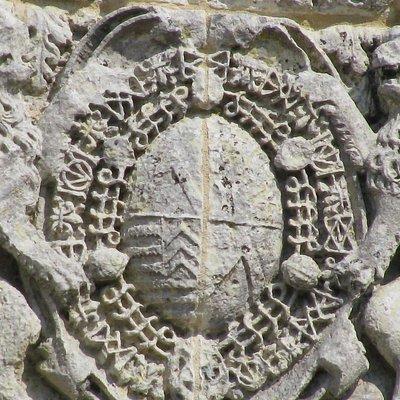 Fronton église,  armes de Mazzarin