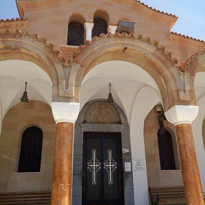 Saint Nectarios Church