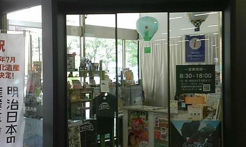 佐賀駅の構内にあります