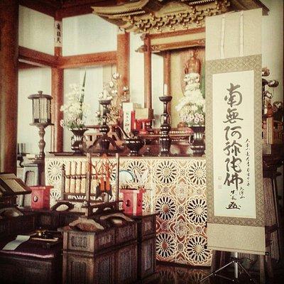 Interior do templo.