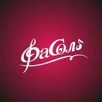 Логотип ресторана ФаСоль