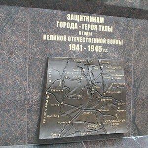 Карта наступления войск