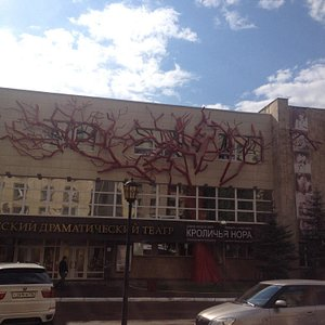 Russian Theater  in Chelny