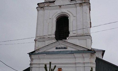 Церковь Козьмы и Дамиана (Смоленская)