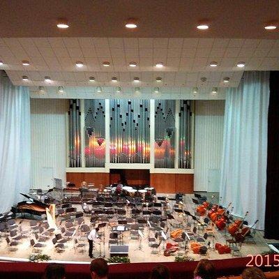 Волгоградская областная филармония