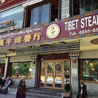 店名は、中国語英語チベット語で大きく書いてあります