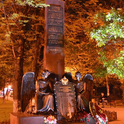 Monument to the Fallen in the Undeclared War, Novorossiysk, Russia