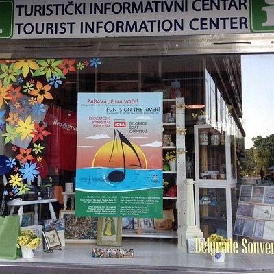 Реклама центра