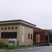 菱川師宣記念館