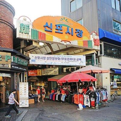 Shinpo Market