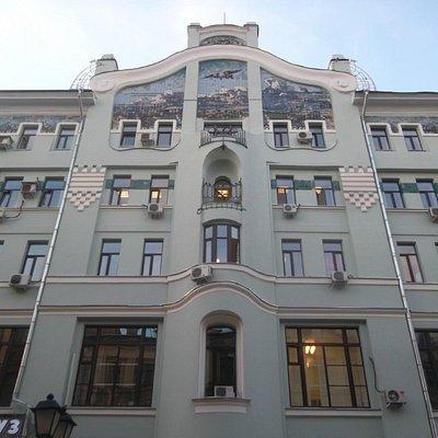 Доходный дом М. В. Сокол