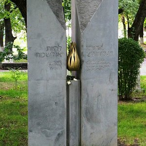 Памятник жертвам Холокоста
