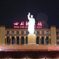 Чэнду. Статуя Мао-Дзе-Дуна