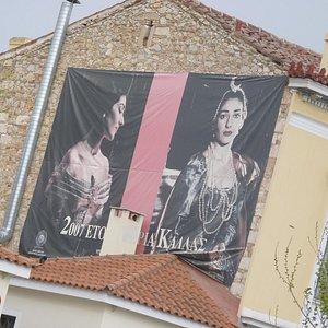 Museo Maria Callas