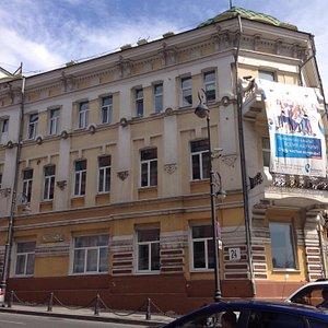 Владивостокский телеграф