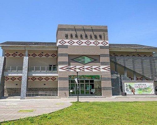苗栗縣泰雅文物館