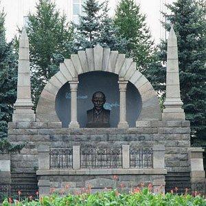 Памятник Ленину на Алом Поле