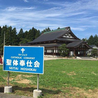 Seitai Hoshikai