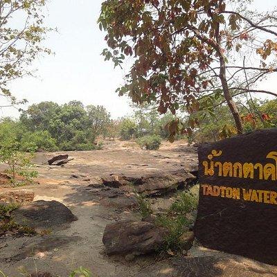 Tat Ton Waterfall in April (Dry Season)