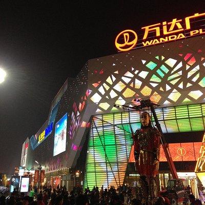 太仓万达广场展示中心