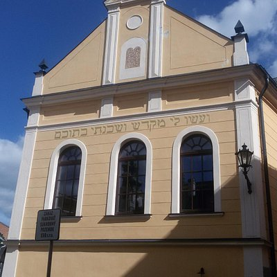 בית הכנסת מבחוץ