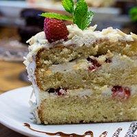 delicious cake...