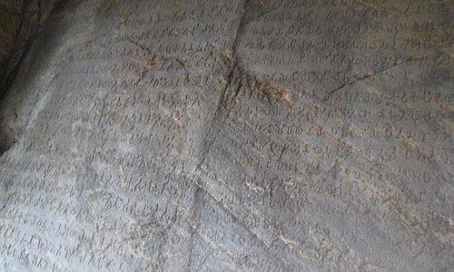 Rock Edicts at Dhauli