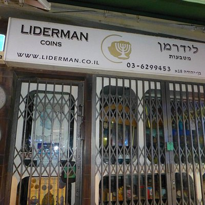 Liderman Coin Shop