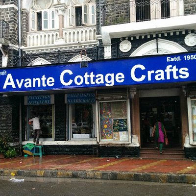 Avante Cottage Crafts