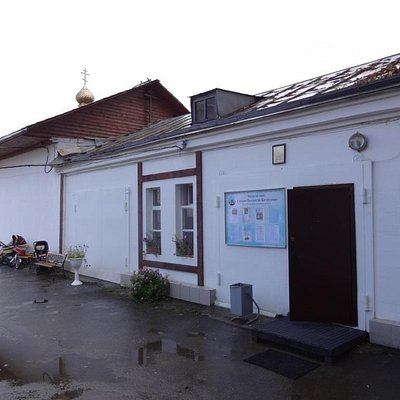 здание, где ведутся богослужения