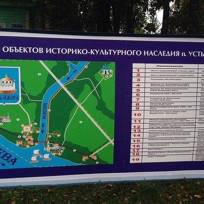 Музей Александр Невский. Невская битва