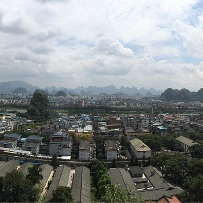 View from 獨秀峰