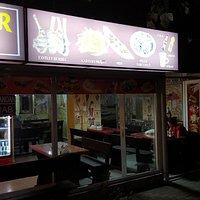 Front of Altin Yaprak Kebab Doner Lahmacun