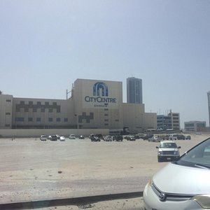 Outside of City Centre Mall where Cineco20 is located
