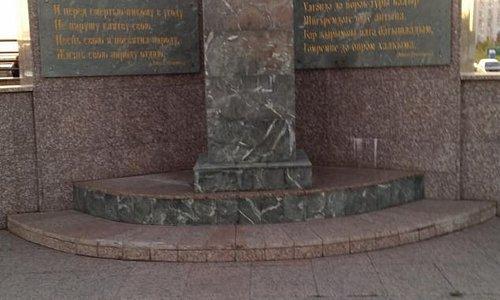 Памятник поэту-герою