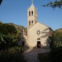Вид на монастырь снаружи