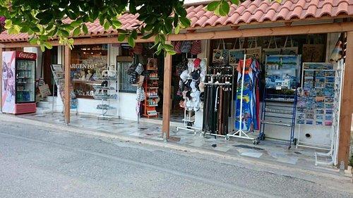 hercules souvenir shop front