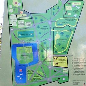 План - схема парка.