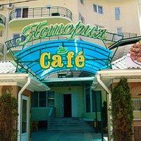 Место перекусить после пляжа