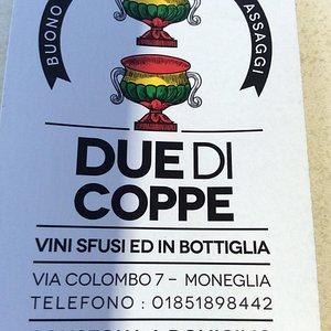 Great vinattieri