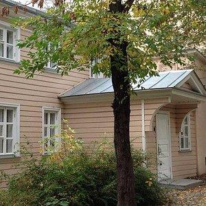 Дом-музей Лермонтова