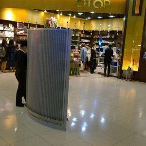 Wellcome Mall