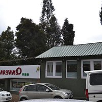 Roadside view of Restaurant