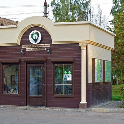 Туристский информационный центр г. Дмитров