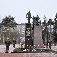 Памятник воинам погибшим в локальных войнах и конфликтах