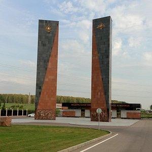 Въезд на Мемориальное кладбище