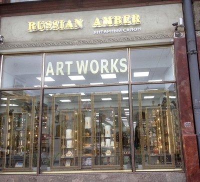Магазин сувениров и ювелирных изделий