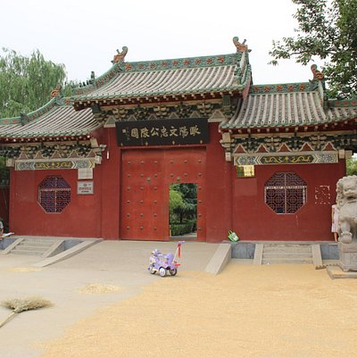 Entrance to Ouyang Xiu's Tomb