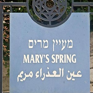 Mary's Spring