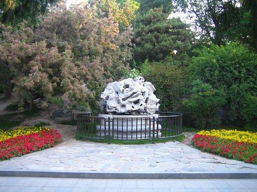 The garden - serenity